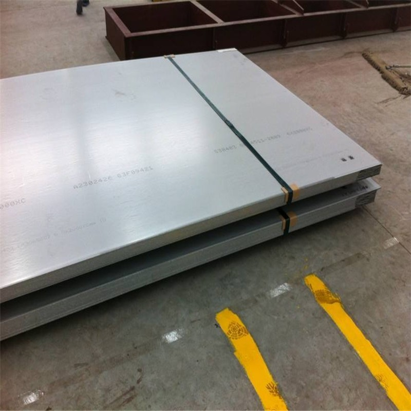 Buy Cold Rolled Steel Plates
