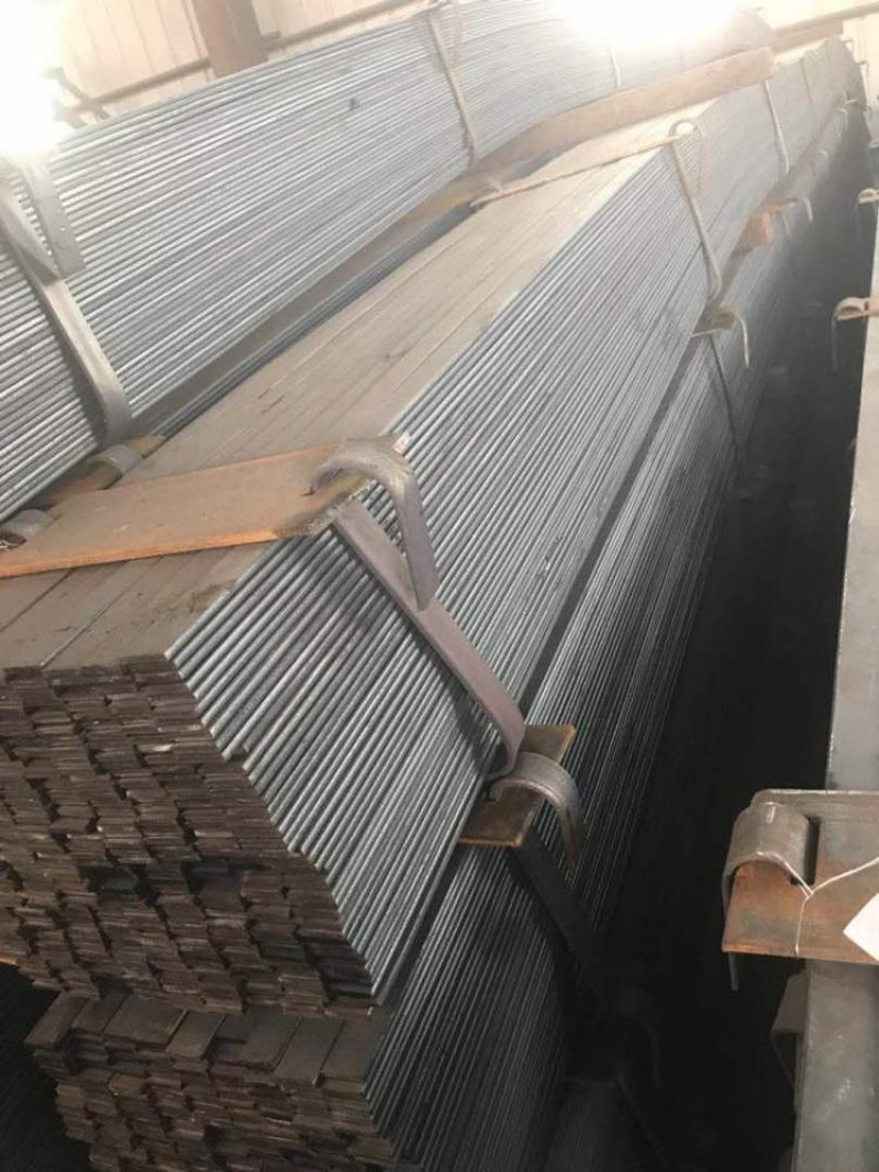 Buy Steel Flat Bar