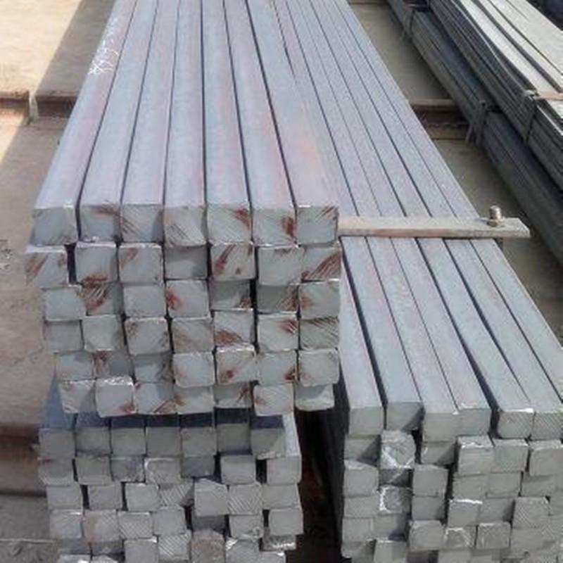 Steel Square Bars For Sale | Camasteel