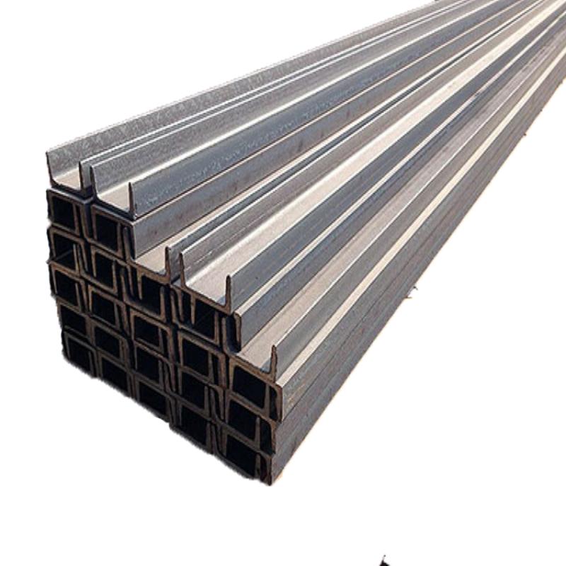 Quality U beam For Sale