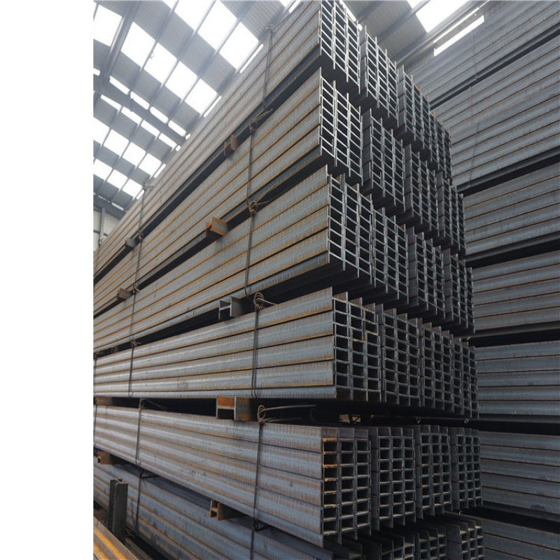 Steel H beam For Sale