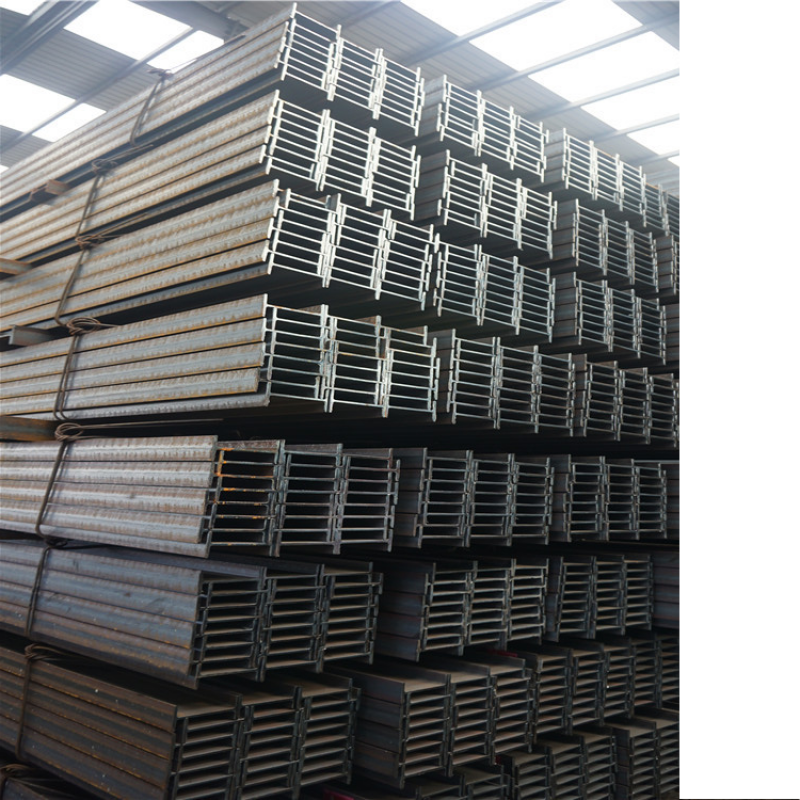 Quality Steel H beam For Sale