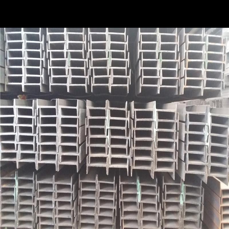 Buy Steel H beam