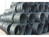 Wire rod for metal products For Sale | Camasteel