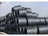 Buy Wire rod for metal products