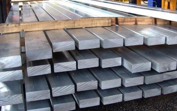 Steel bars at Camasteel